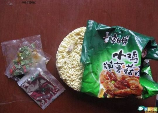 chinese_instant_noodle_01